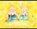 巡音ルカとmikiによる「宇宙ラジオ」itikura_Remix thumbnail