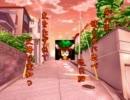 猫の夢違え ~橙の現代一人旅~ 第3話