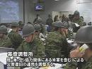 【東日本大震災】自衛隊救援活動特集[桜H23/3/22] thumbnail