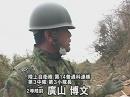 【葛城奈海】被災地を支える自衛隊の活動現場[桜H23/3/22] thumbnail