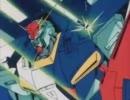 ガンダムシリーズ後期主人公機 初戦闘シーン集1/4 thumbnail