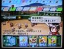栄冠ナイン実況プレイ part9【ノンケ冒険記☆めざせポケモンマスター!】 thumbnail