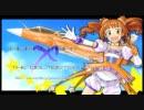 【紳士が群れなす編隊飛行】高槻やよい誕生日記念【Ver. 3.0】 thumbnail