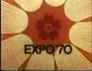 【ニコニコ動画】ヴァリグブラジル航空CM 浦島太郎 大阪万博バージョンを解析してみた