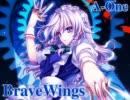 [東方名曲]Brave Wings (Vo.あにろく!) / A-One thumbnail