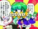 【MUGEN】東方キャラクター別対抗トーナメントpart1