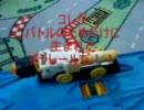 【ニコニコ動画】ミニ四駆PROのモーターをプラレールに搭載を解析してみた
