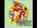 ぽっぷるメイル サウンドボックス94 DISC2