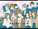 【卒業おめでとう】桜ノ雨【合唱してみた】