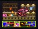 【星のカービィSDX実況】ゲーマーとピンクの悪魔のノーダメ縛り part10