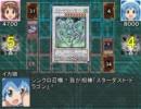 決闘!イカ娘 その5 thumbnail
