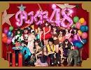AKB48 ポニーテールとシュシュを歌ってみた