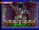 やりこみ動画 23