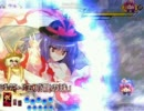 【MUGEN】東方キャラクター別対抗トーナメントpart2
