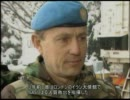 【ニコニコ動画】SAS グレートミッションズ - 1982年 フォークランド紛争 (1/2)を解析してみた