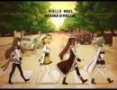 【魔法少女まどか☆マギカ】コネクト - Jazz Funk Mix -【アレンジ】 thumbnail