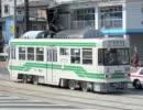【迷列車】熊本市電の名と迷【北熊本編#5】