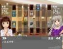 【ユギマス】アイドルマスター5D's第21話「火龍の咆哮」【修】