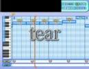 【ニコニコ動画】パワプロ応援歌 tear(アイドルマスター)を解析してみた