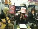 A~YA & TETRA 木蓮の涙 2011/01/04放送分