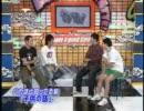 FUJIWARAのバカスポ(2005/9/23放送分)1/2 thumbnail