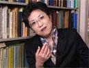 宮脇淳子 『世界史はモンゴル帝国から始まった』  #5 「モンゴルと日本の歴史的関係」