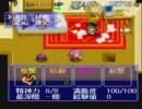 デ0.15鉄実況01