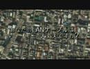 【ニコニコ動画】あなたの「LANケーブル」は大丈夫ですか?【フルHD】を解析してみた