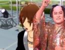 アイドルマスター2 ネオジュピター「戀をはじめようぞ」江戸前風