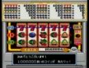【DQ5】ニコ生20枠カジノの77777【SFC】