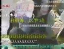 EMI ニコ生で64万円を被災地に寄付!!!