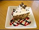 【ニコニコ動画】【まど☆マギ】マミさんのケーキを作ってみたを解析してみた