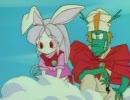 エトレンジャー 第4話 パート2 「ウサギに失礼、カメしまへん」