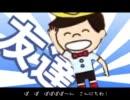 【ニコニコ動画】チルミルポポポ【ぽぽぽぽーん×チルミルチルノ】を解析してみた