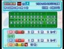 【ゆっくり実況】極悪な日本球界をフルボッコpart19【パワプロ12決】