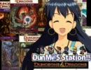 【卓M@S】DunM@S Station!! 第1-3話【D&D4e】