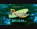 Rewrite TVCM 15秒