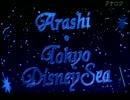ひみつの嵐ちゃん 嵐×ディズニー夢のコラボ thumbnail