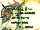 【ニコカラ】マーキュリー(off-vocal)