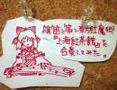 【ニコニコ動画】篠笛と筝で東方紅魔郷『上海紅茶館』を合奏【東方和楽器アレンジ】を解析してみた