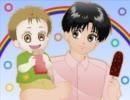 赤ちゃんと僕(赤僕)をPowerPointで描いてみた!