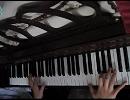 【ゼノブレイド】「ガウル平原」をピアノで弾いてみた