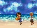 Memory of Beach