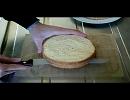 自宅でショートケーキが作りたい!~練習編~