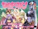 【R-18 同人ゲーム】 もんむす・くえすと! 紹介VTR thumbnail