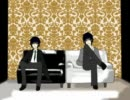 【ハリポタ】BLACK BROTHERS【LIAR GAME】
