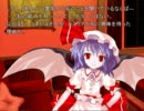 【幻想入り】 夢想奇憚 7