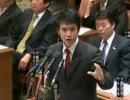2011年02月07日 【衆議院】予算委員会01 小川淳也(民主党)①