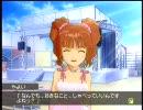 やよい アイドルマスター 向日葵娘と豚の足 10