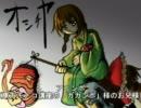 ゆっくり実況[阿部鬼 Ver4.11]3日目 thumbnail